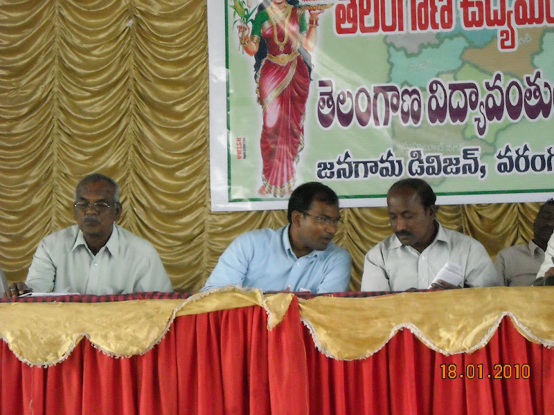 Erramreddy Narasimha Reddy (Ex. President APTF) Hari Maroju (Convener TeNA) Thota Raju (Secretary Jangaon TVV)