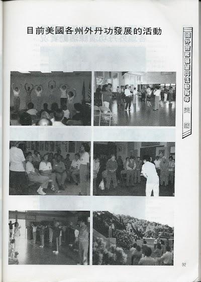 雜誌9-83.jpg