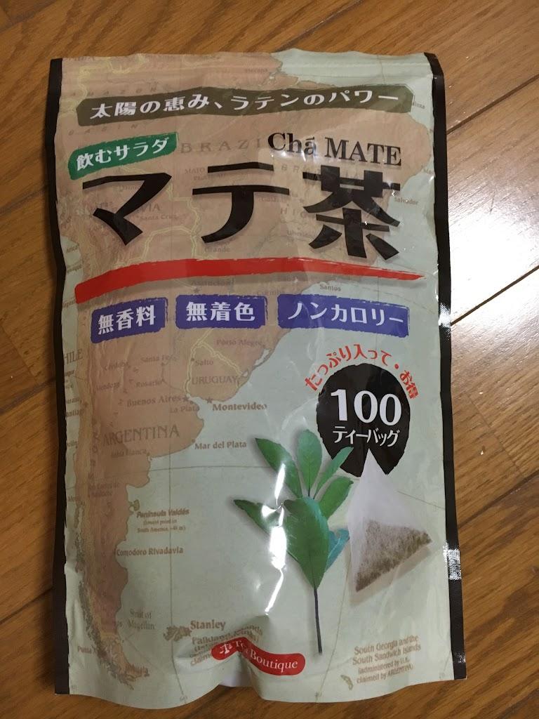 マテ茶 コストコ