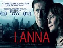 فيلم I ANNA