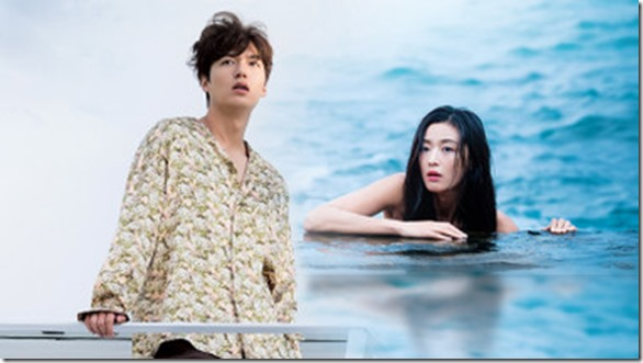 the-legend-of-the-blue-sea-ep-11-eng-sub