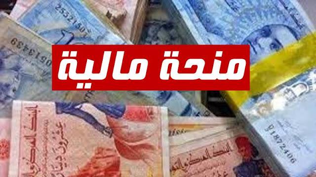 تونس: الشروع في صرف المبلغ الذي رصده البنك الدولي لفائدة مليون عائلة تونسية بعد رمضان