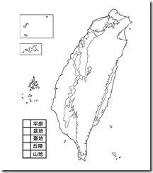 臺灣地形分布圖_無色