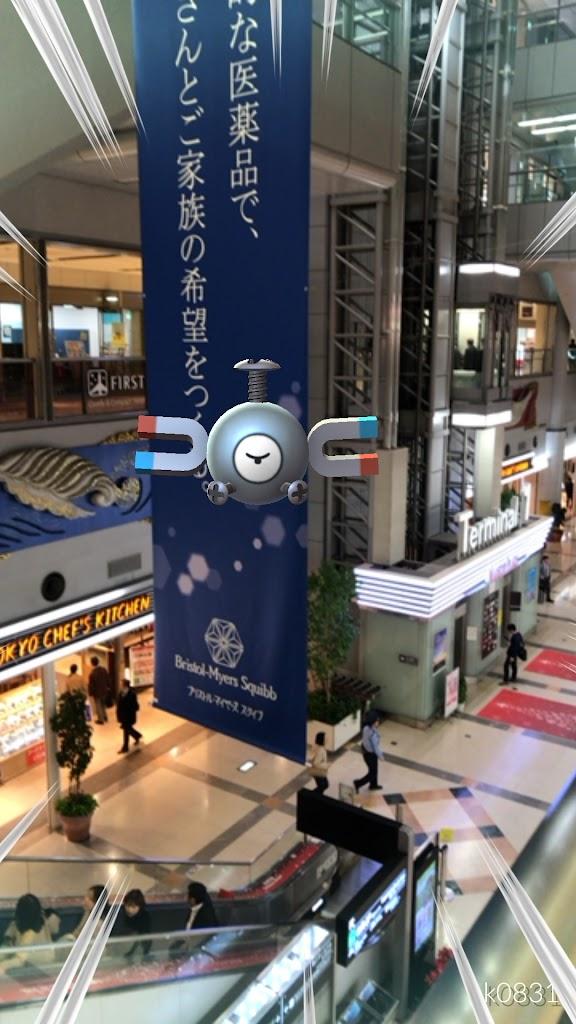 2016年11月中旬に羽田空港内で遭遇したポケモ
