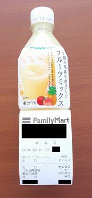2017年9月au三太郎の日.JPG