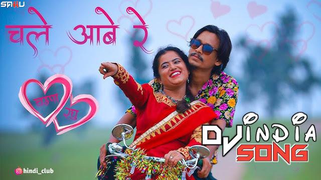 Chale Aabe Re Cg Song Dj Doman Raipur 2021