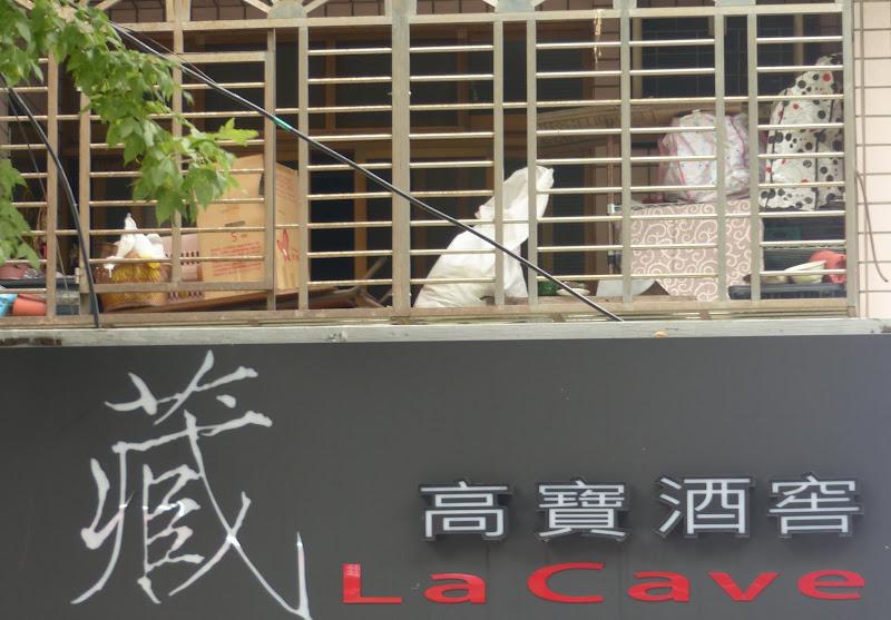 Taipei. Street art à Ximen et Youth park - P1250115.JPG
