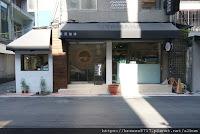 黑洞珈琲店