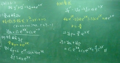 例2.6-2