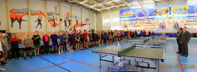 открытие соревнований по настольному теннису в Угличе