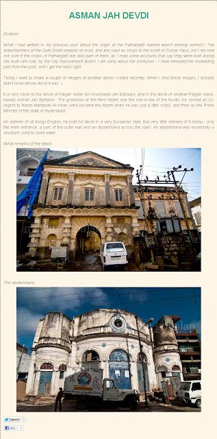Hyderabad - Rare Pictures - Aadab%2BHyderabad%2B%2BAsman%2BJah%2BDevdi.png