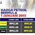 Harga minyak turun lagi berkuatkuasa 1 Februari 2015