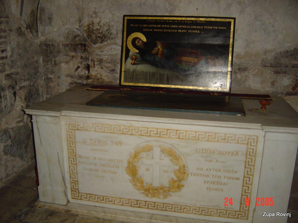 Stopama sv. Pavla po Grčkoj 2005 - DSC05408.JPG