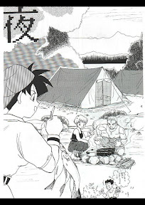 Dragon Ball Camp – Jap