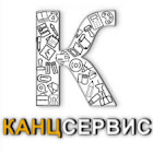 КанцСервіс