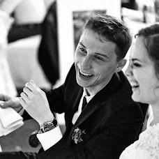 Wedding photographer Ivan Kislicin (amixstudio). Photo of 19.09.2015