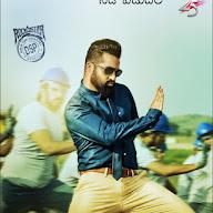 Nannaku Prematho Audio Release Posters