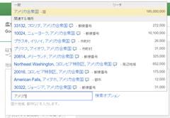 image_thumb8