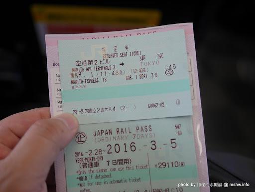 【住宿】【景點】日本JR寢台特急サンライズエクスプレス, Sunrise Express 瀨戶 : 臥鋪最高!日出特快車的豪華旅行, 讓你感受台灣得不到的樂趣!