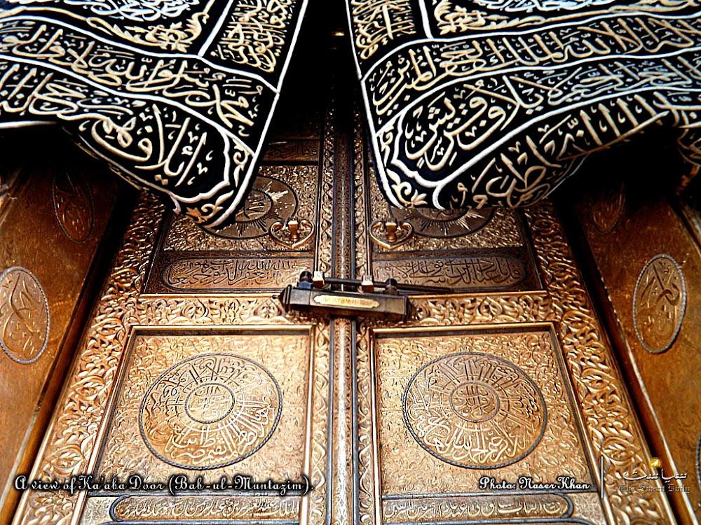 kaaba door ... & The door of the Kaaba