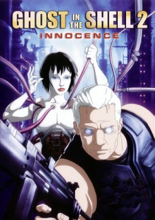 Ghost In The Shell 2: Innocence Movie - Ghost in the Shell 2: Innocence (2004)