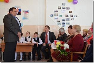 Школе 120 лет 076