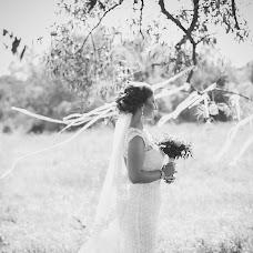 Wedding photographer Dmitriy Baydak (baydakphoto). Photo of 07.09.2017