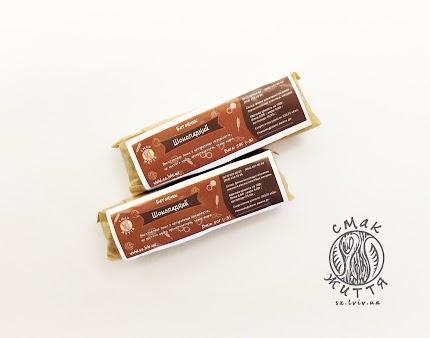 Шоколадний батончик
