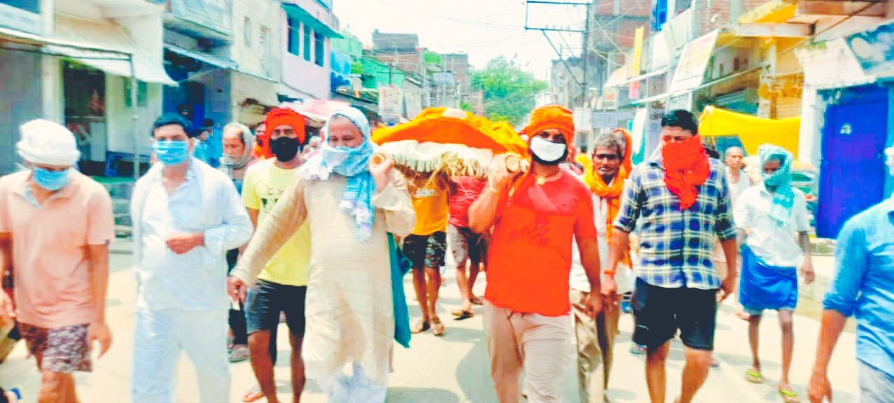 भाजपा नेता सह रामलीला कलाकार के निधन से शोक की लहर, विश्वामित्र की पावन भूमि पर अंतिम विदाई, लोगों ने दी श्रद्धांजलि