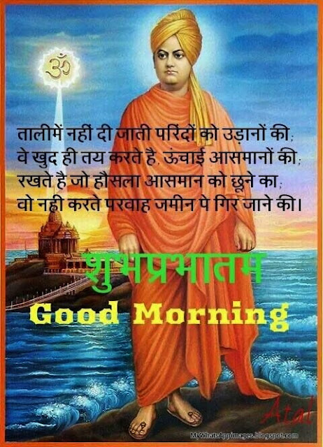Good Morning Wording Wishes For Facebook