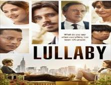 فيلم Lullaby