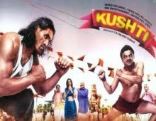 فيلم Kushti