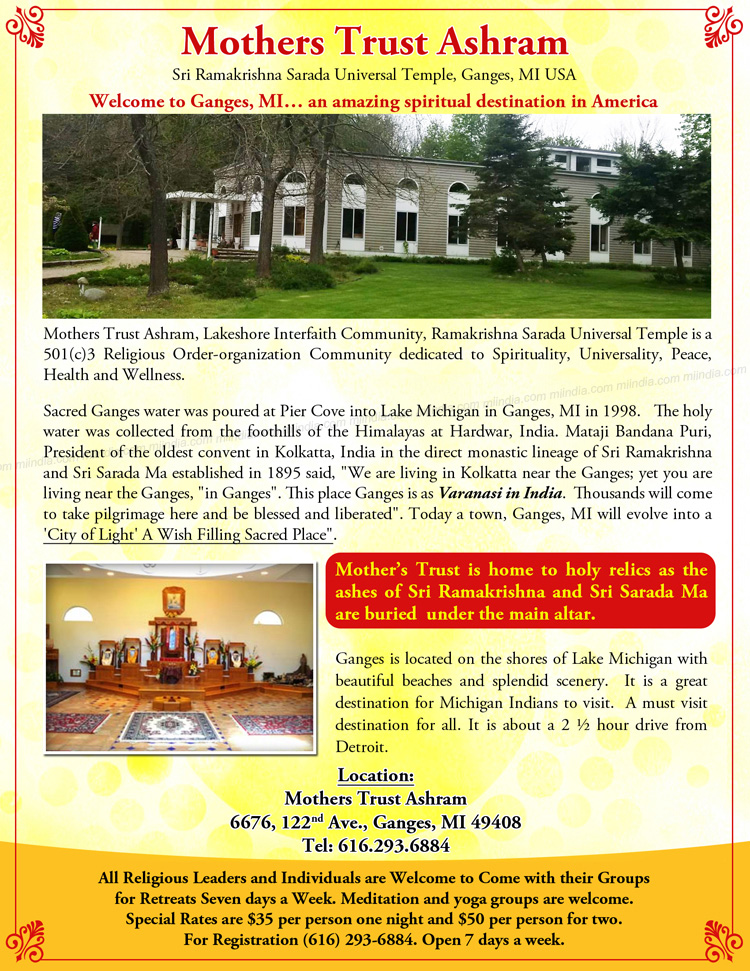 Mothers Trust Ashram in Ganges, Michigan