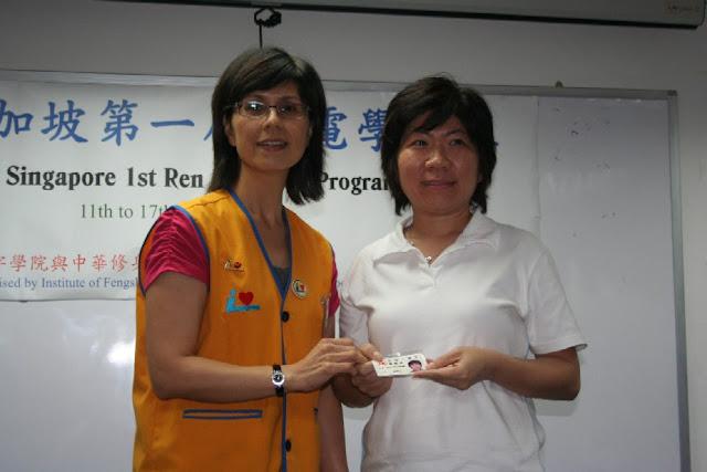 RDX - 1st RDX Program - Graduation - RDX-G037.JPG