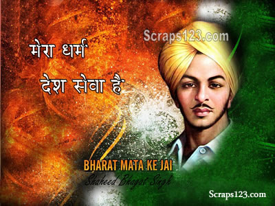 Shaheed Bhagat Singh  Image - 2