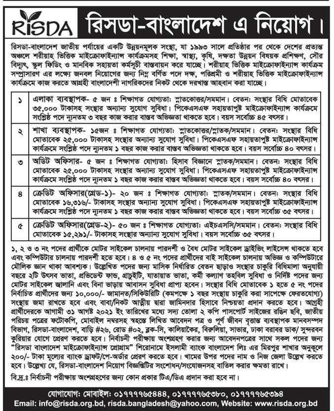রিসডা বাংলাদেশ এনজিও নিয়োগ বিজ্ঞপ্তি ২০২১ - Risda Bangladesh NGO Recruitment Circular 2021 - এনজিও চাকরির খবর ২০২১-২০২২
