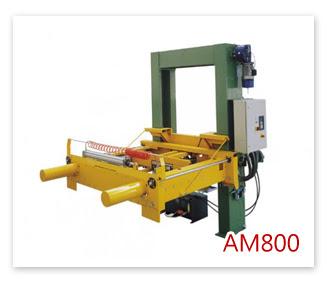 全自動鋼帶打包機AM800