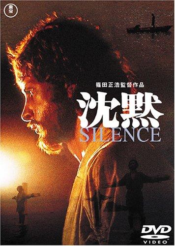 [MOVIES] 沈黙 Silence (1971) (DVDRip/AVI/1.37GB)