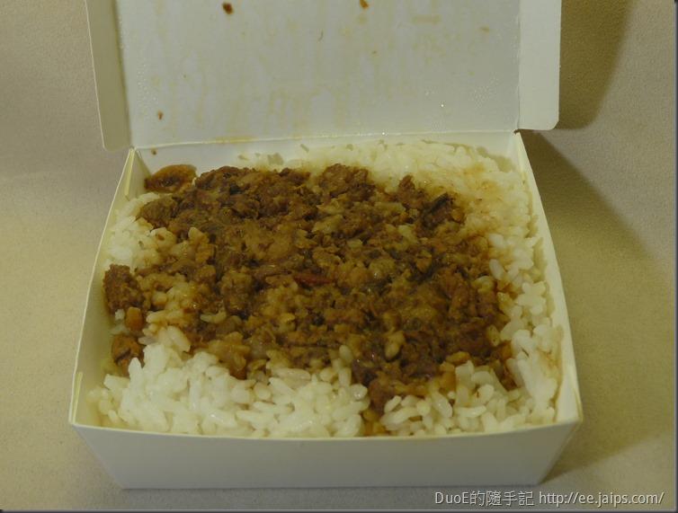 阿錦師牛雜-滷肉飯