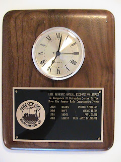 The Lyle Aufranc Memorial Award - front view