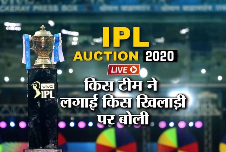 https://www.kjparmar.net/2019/12/ipl-auction-2020-live-updates_19.html?m=1