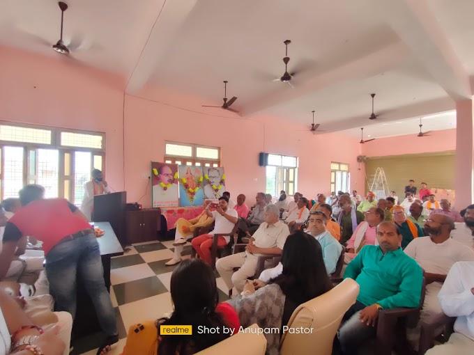 आत्मनिर्भर भारत पर बोले जिला प्रभारी