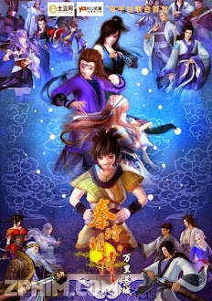 Tần Thời Minh Nguyệt 4: Vạn Lý Trường Thành - Qin's Moon Season 4 (2012) Poster