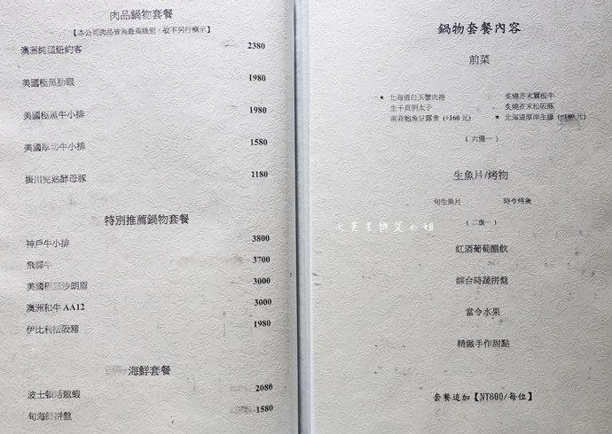 6 鼎膾北海道毛蟹專門店 無敵海景生魚丼2.1 澳洲和牛鍋物買一送一