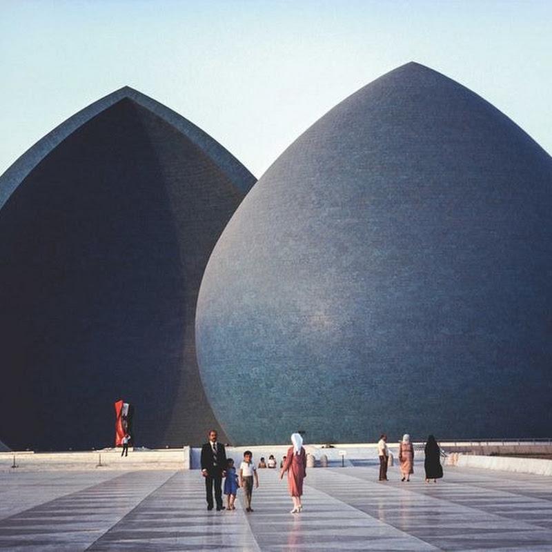 Al-Shaheed Monument, Baghdad