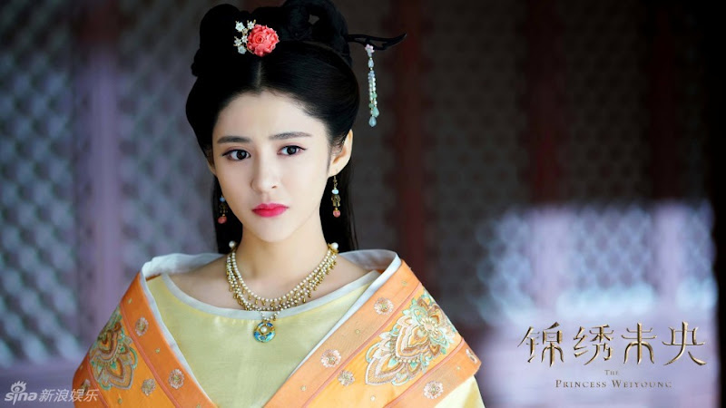 Princess Weiyoung China Drama