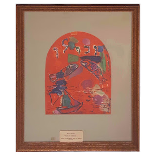 Marc Chagall 'Tribe of Zebulun' Lithograph Plate