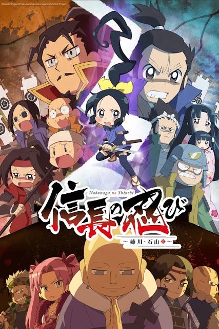 Ninja Girl & Samurai Master 3rd