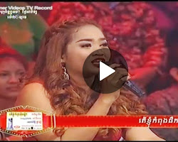 MYTV, Like It Or Not, Penh Chet Ort Sunday, 17-May-2015, Full Show