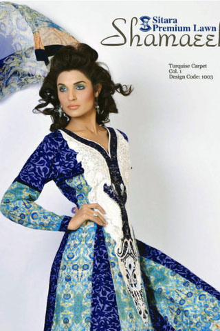 Sitara Premium Lawn Collection 2011 by Shamaeel